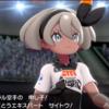 【ゲーム】ポケモンソードプレイ記事⑦【ラテラルタウン】