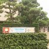【兵庫・西宮】かわいいだけじゃない作品こそおもしろい大人にも刺さる絵本「2019 イタリア・ボローニャ国際絵本原画展」