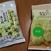 セブン&アイの枝豆菓子2点