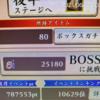 戦国恋姫オンラインの総ユーザー数を考察