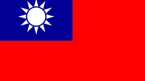 アメリカが台湾を国家として認めました。