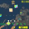 シューティングゲーム作成中~!