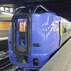 真冬の北海道、宗谷岬を目指して列車移動、乗車時間は5時間越え