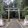 若狭彦神社には、何があるのだろう