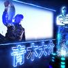 【釣りビジョン】本日21時より「JB CLIMAX ELITE5 2017  青木大介編」 初回放送!