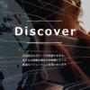 株式会社PALTEK「AIソリューション一覧」に、当社の行動認識ソリューションが掲載されました