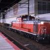 第839列車 「 工9895レ 大和路工臨の発送を狙う 」