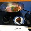 レストラン源治のメニュー『だんなし御膳』は最強のコスパってほんと?!