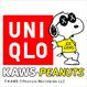 UNIQLO×KAWS(カウズ)スヌーピーのぬいぐるみが増産!予約は5/21まで!【受注生産】