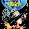 今更ながら日本のスター・ウォーズ便乗映画2本を観てみた〜『宇宙からのメッセージ』『惑星大戦争』