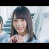 """日向坂46自身初の1位返り咲き「キュン」が""""令和""""初のNo.1ソングに"""