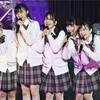 たこ焼きレインボー全員卒業。解散ライブ5月9日