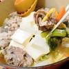 元気が出る【1食195円】にんにく白菜の無水油鍋の作り方〜栄養たっぷり疲労回復〜