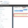はてなブログで、かんたんにラインマーカーを引く方法(ワンクリックで行え、毎回CSSを変更しなくてもOK!)