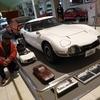 伊香保温泉と自動車博物館