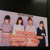 7/2 SILENT SIREN 5th ANNIVERSARY SILENT SIREN LIVE TOUR2017「新世界」 @EX THEATER ROPPONGI