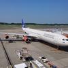 なんだかんだで、ぱっと見かっこいいよね。A340。