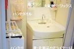 【洗面所の収納公開】無印良品メイクボックスとPPケースが活躍!ドライヤー/ヘアアイロン/化粧品