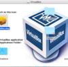 MacにVirtualBoxをインストールする