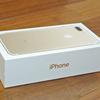 iPhone 7 Plusがやって来た!