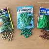 [家庭菜園2019]畑に豆類の種を蒔きました&発芽したオクラ