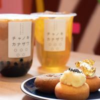 【金沢市竪町】本格的な台湾茶が楽しめる「チャノキカナザワ」がオープン!【NEW OPEN】