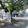 高知大学地域協働学部、今年のオープンキャンパス接近、8/6(土)&7(日)の2日間開催!