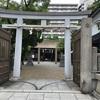 【大阪】神のお使いはなんとアカエイ!廣田神社(浪速区・御朱印)