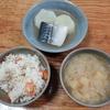 鯖大根と炊き込みご飯と玉葱の味噌汁