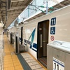 2021年5月京都旅行(1)・町中華と歴史ある洋菓子屋