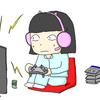 私んちのゲーム事情SwitchとPS4と3DS