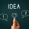 小さな工夫の積み重ねがイノベーションになる。