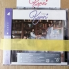非アイドルファン(当時)が日向坂46のデビューシングル「キュン」のCDを予約して買った。