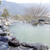 4月26日は「テルマエ・ロマエ よい風呂の日」~テルマエ・ロマエ?(*´▽`*)~