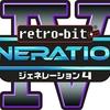 ミニファミコン・ジャンプバージョン「じゃない方」のレトロビットジェネレーション4の感想