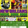ニューオーリンズ・ミュージック・ガイド・ブック NEW ORLEANS MUSIC GUIDE BOOK