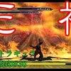 【悪魔城ドラキュラ 闇の呪印】#30「死神スティールめちゃムズイ」