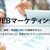 【個別面談】「新卒1.5期生を募集!」(㈱プレスマン)