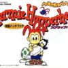 ハーミィホッパーヘッド スクラップパニックのゲームと攻略本 プレミアソフトランキング