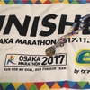 【第一報】大阪マラソン、なんとか完走…。