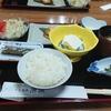 雨の日のすごしかた〜大判焼きを食べる〜
