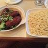 太平館餐店 (中環)