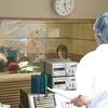 CBCラジオ「健康のつボ~心臓病について~」 第7回(平成30年7月19日放送内容)