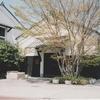 【オススメ5店】近江八幡市・東近江市(滋賀)にある郷土料理が人気のお店