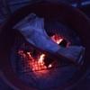 マグロのカマ焼き。(350円)