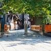 「おせっかい」から始まる善循環 ソニーと京都信用金庫の事例