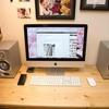 【DIY】パソコン作業もはかどる!シンプルで大きなPCデスクをDIY