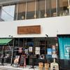 ますきち 国泰寺店(中区)味噌屋がつくった味噌ラーメン