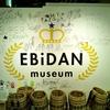 【EBiDAN】2度目のエビダンミュージアム[10月10日編](最終日)