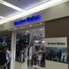 羽田空港国内線第2ターミナルにあるDoctor Belee(ドクターベリー)では飛行機モチーフのグッズが買える